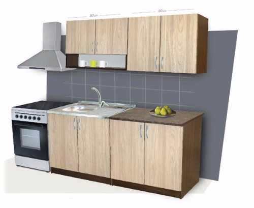 Kitchen Unit Set 160